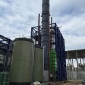 EQTEC Biomass Gasification/ BG